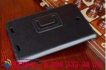 Чехол обложка с подставкой для acer iconia tab 8w w1-810 черный кожаный