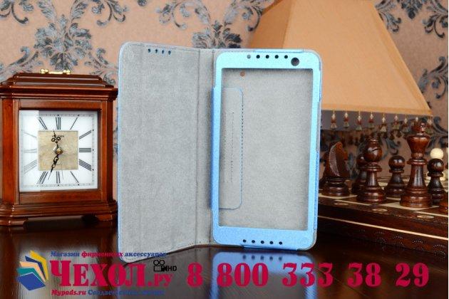 Чехол обложка с подставкой для acer iconia talk s a1-724 синий кожаный