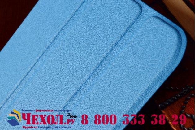 """Умный чехол-книжка самый тонкий в мире для acer iconia talk s a1-724 7"""" """"il sottile"""" голубой пластиковый"""