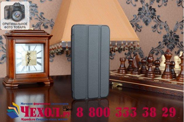 """Умный чехол самый тонкий в мире для планшета acer iconia talk s a1-724 """"il sottile"""" черный кожаный"""