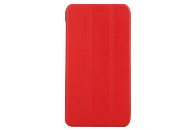 """Умный чехол самый тонкий в мире для планшета acer iconia talk s a1-724 """"il sottile"""" красный кожаный"""