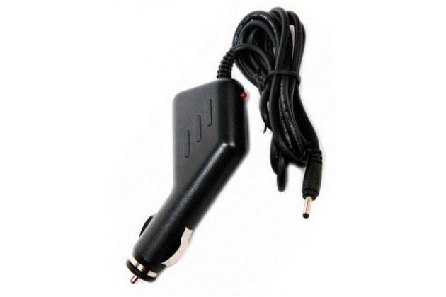 Зарядное для автомобиля для acer iconia tab a500/a501 + гарантия