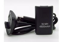 Usb - зарядное устройство от сети для геймпада microsoft xbox 360 wireless controller + аккумуляторная батарея 4800mah + гарантия