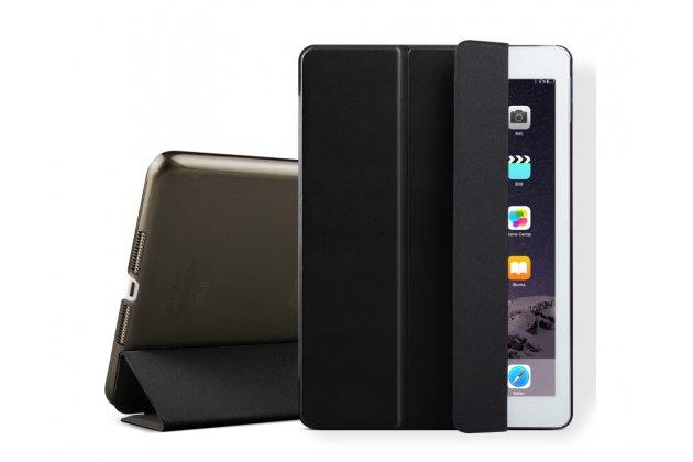 Ультра-тонкий чехол-футляр-книжка для ipad air 2 черный пластиковый