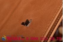 Фирменный премиальный чехол-обложка  с подставкой для Apple MacBook Pro 13 with Retina display Early 2015 ( MF839 / MF841 / MF840 / MF843) 13.3 из натуральной кожи коричневый