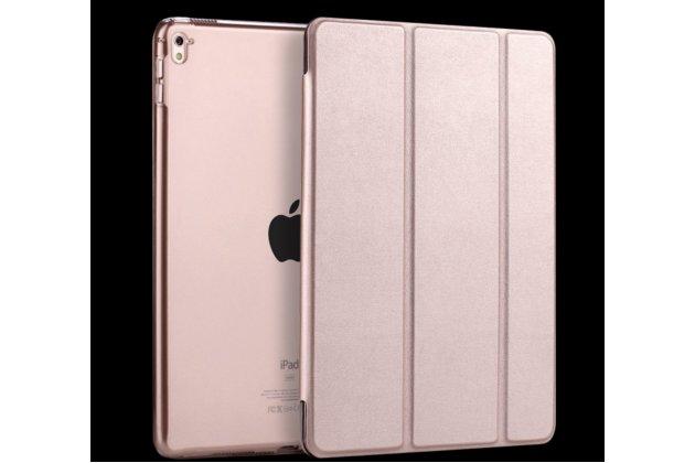 """Умный чехол-книжка самый тонкий в мире для ipad pro 12.9 """"il sottile"""" розовое золото пластиковый"""