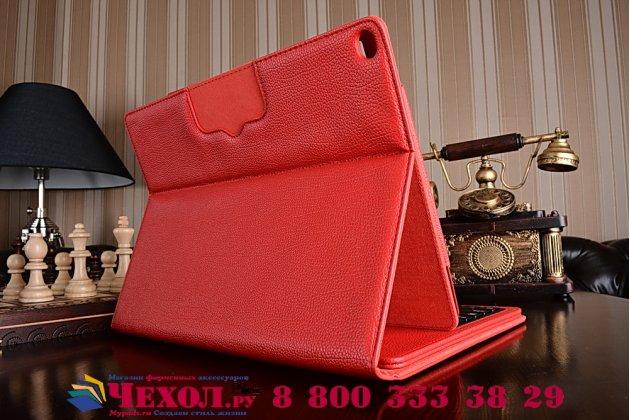 """Чехол со съёмной bluetooth-клавиатурой для  ipad pro 12.9"""" красный  кожаный + гарантия"""