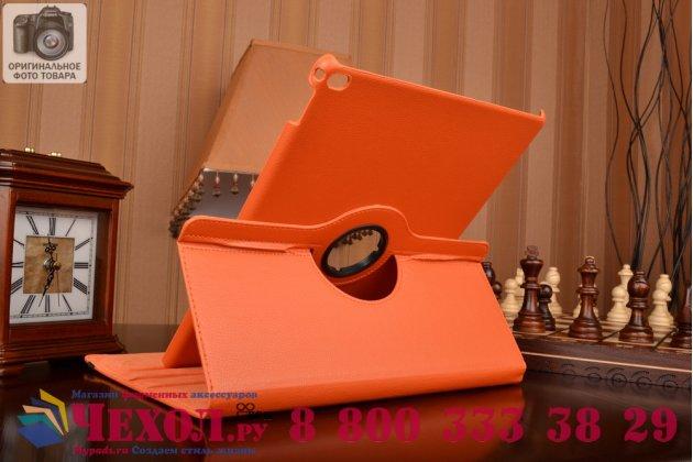 """Чехол для ipad pro 12.9"""" поворотный оранжевый кожаный"""