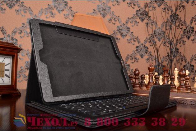"""Чехол со съёмной bluetooth-клавиатурой для  ipad pro 12.9"""" черный  кожаный + гарантия"""