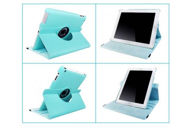Чехол-обложка для ipad2/new ipad 3/ipad 4 роторный оборотный поворотный кожа голубой
