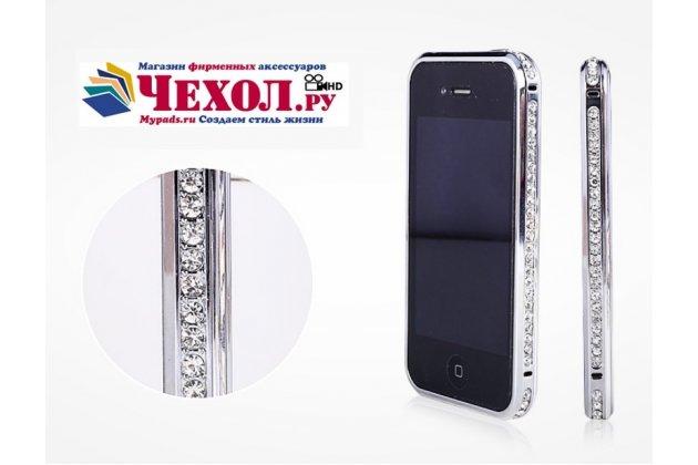 Роскошный ультра-тонкий чехол-бампер безумно красивый декорированный кристаликами для iphone 4/4s серебряный металлический