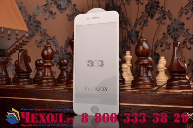 """3d защитное стекло которое полностью закрывает экран / дисплей по краям с олеофобным покрытием для iphone 6 4.7"""" белого цвета"""