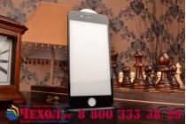 3d защитное стекло которое полностью закрывает экран / дисплей по краям с олеофобным покрытием для iphone 6s черного цвета