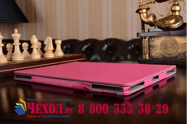 """Чехол бизнес класса для ipad pro 12.9"""" с визитницей и держателем для руки розовый натуральная кожа """"prestige"""" италия"""