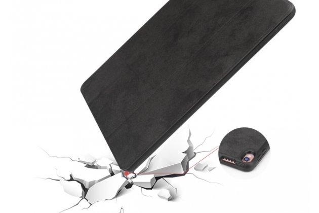 """Чехол из тончайшего и прочного пластика с отсеком / отделением под стилус для ipad pro 9.7""""  черный"""