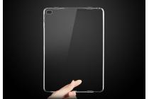 """Ультра-тонкая полимерная силиконовая мягкая задняя панель-чехол-накладка для ipad pro 9.7"""" прозрачная"""