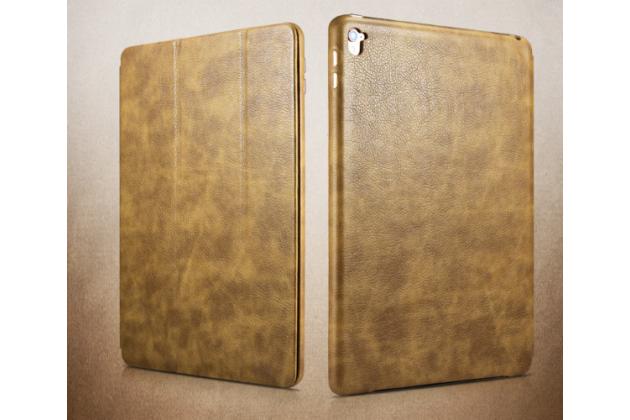"""Премиальный чехол бизнес класса для ipad pro 9.7"""" из качественной импортной кожи светло-коричневый"""