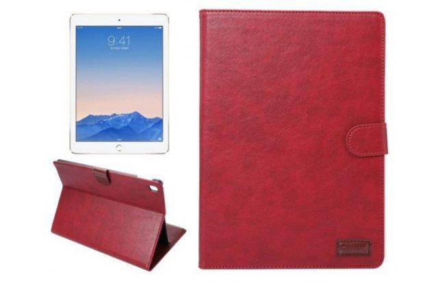 """Премиальный чехол бизнес класса для ipad pro 9.7 с визитницей из качественной импортной кожи """"ретро"""" красный"""