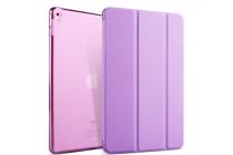 """Умный чехол-книжка самый тонкий в мире для ipad pro 9.7"""" """"il sottile"""" фиолетовый кожаный"""