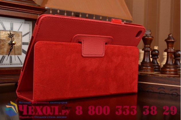 Чехол закрытого типа из мягкой кожи для ipad mini 4 красный