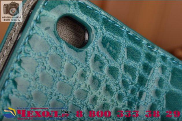 Чехол для ipad mini 4 лаковая кожа крокодила бирюзовый