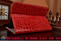 Чехол для ipad mini 4 лаковая кожа крокодила красный