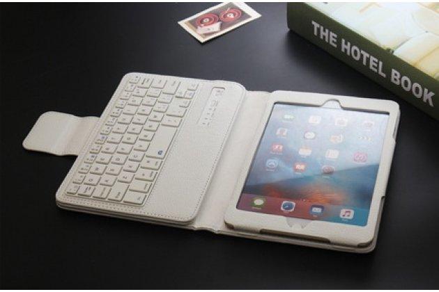 Чехол со съёмной bluetooth-клавиатурой для ipad mini 4 белый кожаный + гарантия