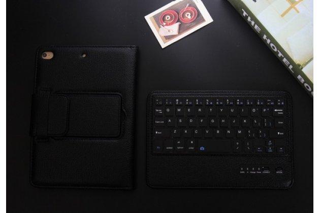 Чехол со съёмной bluetooth-клавиатурой для ipad mini 4 черный  кожаный + гарантия