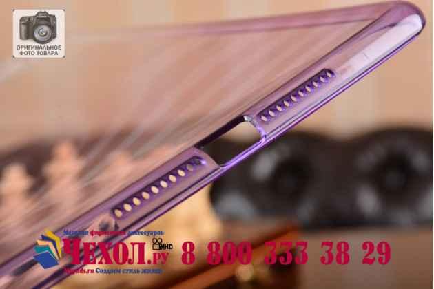 Ультра-тонкая полимерная из мягкого качественного силикона задняя панель-чехол-накладка для ipad mini 4 фиолетовая