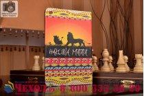 "Необычный чехол для ipad mini 4 ""тематика африка"""