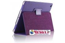 Чехол закрытого типа из мягкой кожи для ipad mini 4 фиолетовый