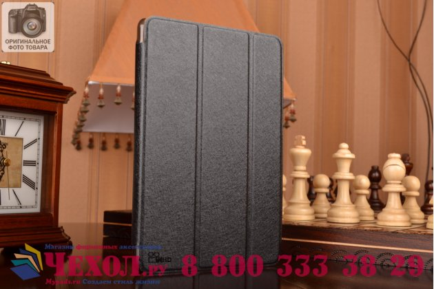 Ультра-тонкий чехол-футляр-книжка для ipad mini 4 черный пластиковый