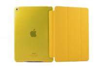 Ультра-тонкий чехол-футляр-книжка для ipad mini 4 желтый пластиковый