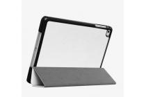 """Умный чехол-книжка самый тонкий в мире для ipad mini 4 """"il sottile"""" белый кожаный"""