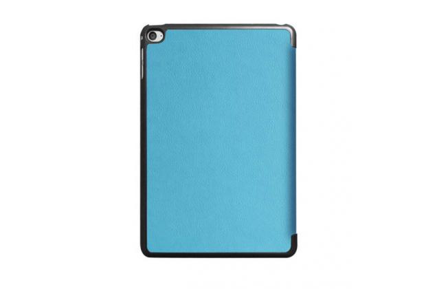 """Умный чехол-книжка самый тонкий в мире для ipad mini 4 """"il sottile"""" голубой кожаный"""