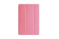 """Умный чехол-книжка самый тонкий в мире для ipad mini 4 """"il sottile"""" розовый кожаный"""