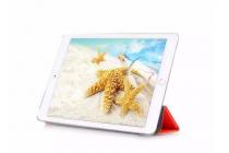 Ультра-тонкий чехол-футляр-книжка для ipad mini 4 оранжевый пластиковый