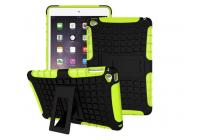 Противоударный усиленный ударопрочный чехол-бампер-пенал для ipad mini 4 зеленый