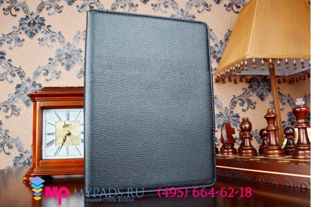 Чехол со съёмной bluetooth-клавиатурой для ipad air 2 черный кожаный + гарантия