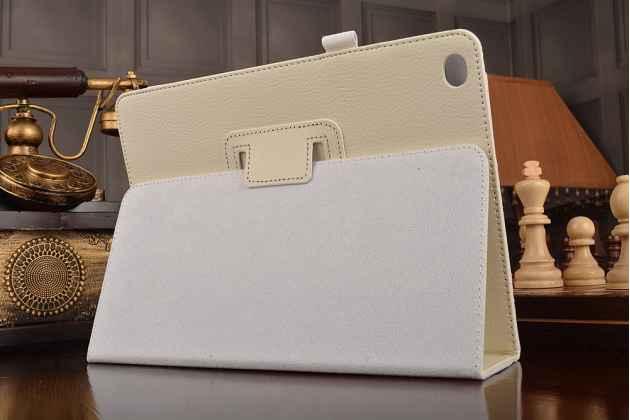 Чехол-сумка для ipad air 2 белый кожаный
