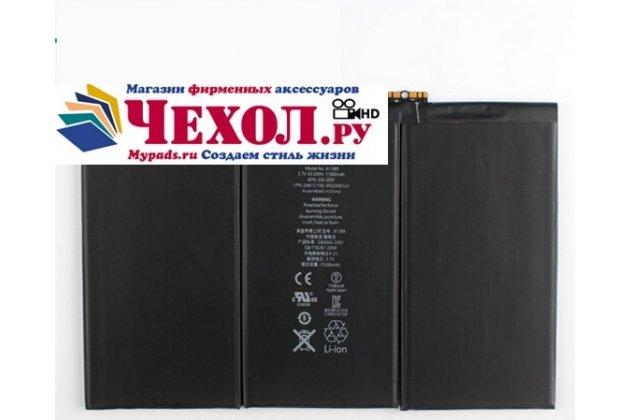 Аккумуляторная батарея  11560mah a1389 на планшет ipad 4 (a1460) + инструменты для вскрытия + гарантия