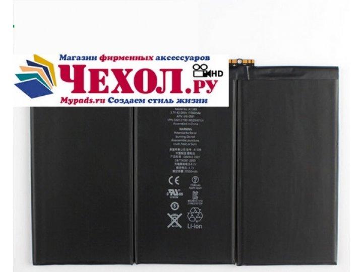 Аккумуляторная батарея  11560mah a1389 на планшет ipad 4 (a1460) + инструменты для вскрытия + гарантия..