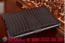 Противоударный усиленный ударопрочный чехол-бампер-пенал для ipad air 1 черный
