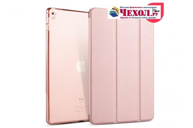 Умный чехол самый тонкий в мире для ipad air il sottile розовое-золото пластиковый италия