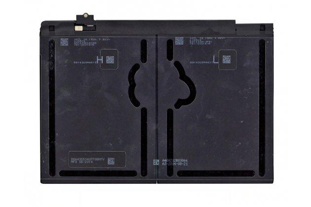Аккумуляторная батарея  7340mah на планшет ipad air 2 mh1c2/g2/172/182/mgcx2/mghy2/mglw2/12/mgwm2/mgkm2/mgty2/mgtx2 + инструменты для вскрытия + гарантия