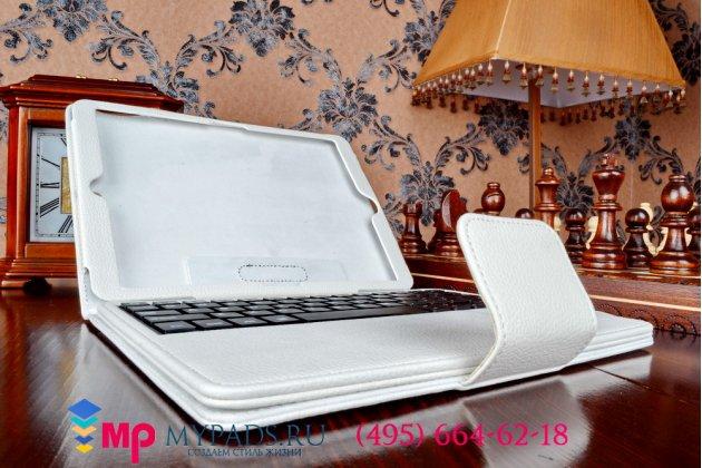 Чехол со съёмной bluetooth-клавиатурой для ipad air 2 белый кожаный + гарантия