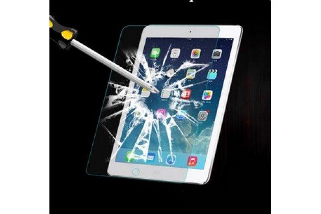 Защитное закалённое противоударное стекло премиум-класса из качественного японского материала с олеофобным покрытием для ipad mini 1/2/3