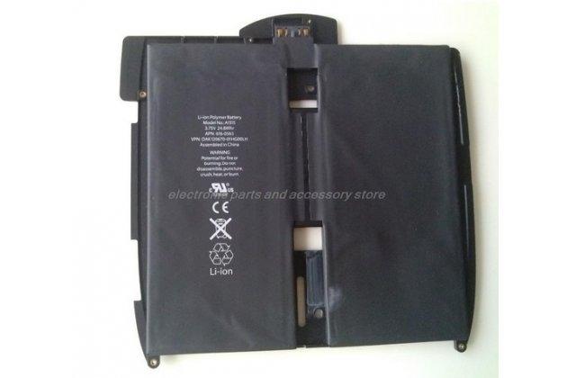 Аккумуляторная батарея  5400mah a1315 на планшет ipad 1 го поколения + инструменты для вскрытия + гарантия