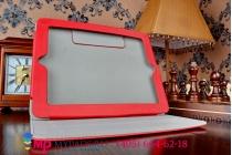 """Фирменный чехол-футляр для первого Айпада iPad 1 """"тематика Pretty Cute"""" красный кожаный"""
