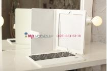 Чехол со съёмной bluetooth-клавиатурой для apple ipad 2/3/4 белый кожаный + гарантия